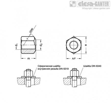 DIN 6330 Шестигранные гайки