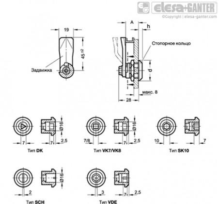 Защелки GN 115-NL-with key – Чертеж 1