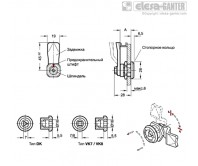 Защелки с функцией блокировки GN 115.9 – Чертеж 1