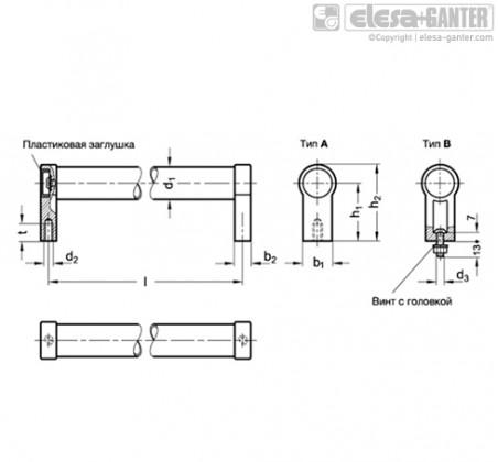 Трубчатые ручки GN 333.1-EL – Чертеж 1