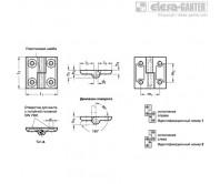 Петли GN 337-NI – Чертеж 1
