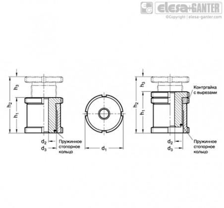 Комплекты для выравнивания GN 350 – Чертеж 1