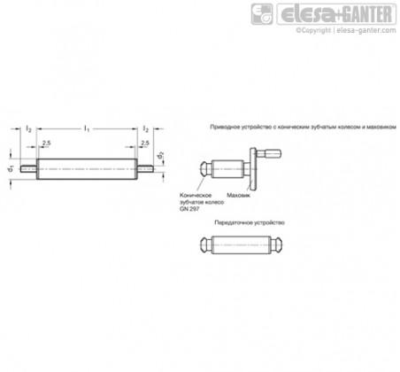 Привод / транспортные устройства GN 391-SCR – Чертеж 1
