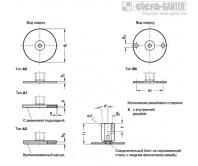 Регулируемые опоры GN 40-X – Чертеж 1