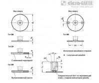 Регулируемые опоры из нержавеющей стали GN 41-X – Чертеж 1
