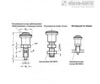 Штифты стопорные (фиксаторы) GN 414-NI – Чертеж 1