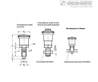 Штифты стопорные (фиксаторы) GN 414.1 – Чертеж 1