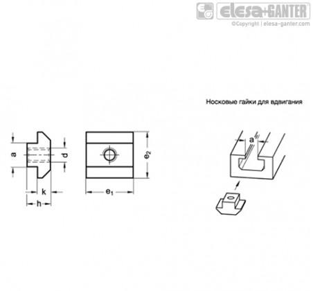 GN 507 Дополнительные части для профильных систем Дополнительные части для профильных систем