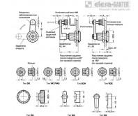 GN 516.1 – Чертеж 1