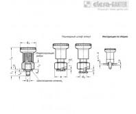 GN 607.3 – Чертеж 1