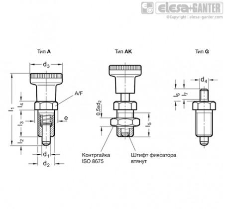 Штифты стопорные (фиксаторы) GN 617 (Steel with Plastic knob) – Чертеж 1