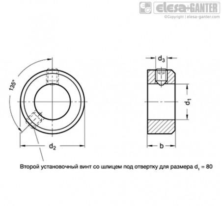 Установочные кольца GN 705-NI – Чертеж 1