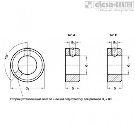 Установочные кольца GN 705 – Чертеж 1