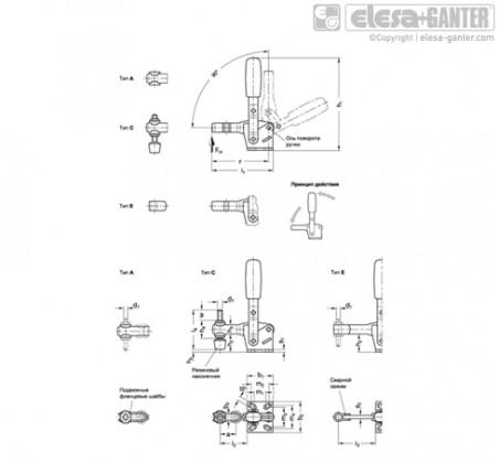 Вертикальные прижимы GN 810 – Чертеж 1