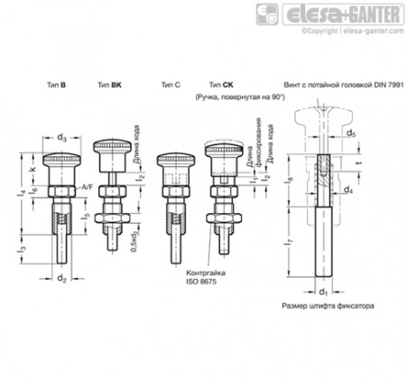Штифты стопорные (фиксаторы) GN 817.8-NI – Чертеж 1