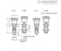 Штифты стопорные (фиксаторы) GN 817 (red knob) – Чертеж 1