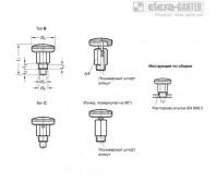Миниатюрные стопорные штифты GN 822.1-NI – Чертеж 1