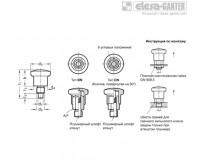 Миниатюрные стопорные штифты из нержавеющей стали GN 822.7-NI – Чертеж 1