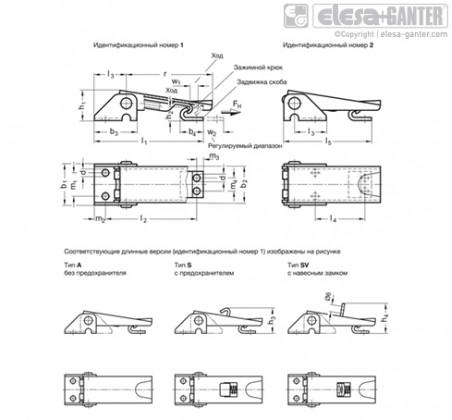 Замки натяжные с крюком GN 831-NI – Чертеж 1