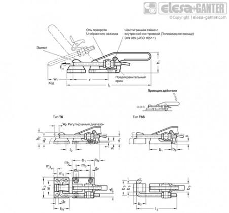 Шарнирно-рычажные зажимы GN 852.3 – Чертеж 1