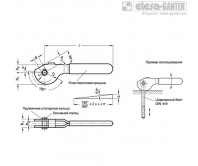GN 917.1 – Чертеж 1