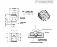 GN 920.2 – Чертеж 1