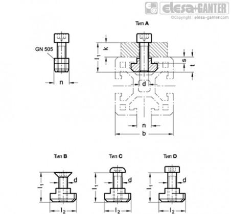 GN 968 для ширины паза 8/10, монтаж с Т-гайки GN 505 для ширины паза 8/10, монтаж с Т-гайки GN 505