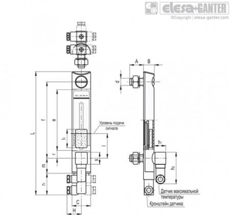 HCX-E-ST – Чертеж 1