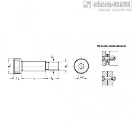 Ступенчатые винты ISO 7379-NI – Чертеж 1