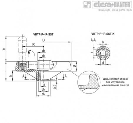 Маховики монолитные со спицами VRTP-P+IR-SST – Чертеж 1