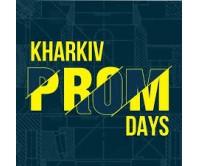 Участь в KHARKIV PROM DAYS 2020